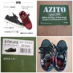 【中古】お洒落な安全靴/23cm