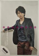 レア◆嵐 櫻井翔 公式写真*2009-2010カウコン*
