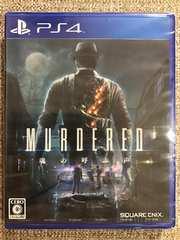 マーダード 新品未開封 PS4 MURDERED