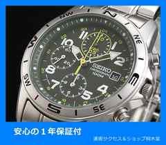 新品 即買い■セイコー メンズ クロノ 腕時計 SND377P★人気