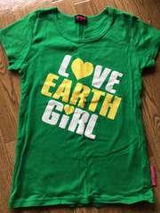 アースマジック グリーンTシャツ 160