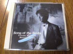 宮本文昭CD 鳥の歌 オーボエ奏者