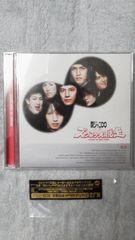 美品関ジャニ∞ズッコケ大脱走KJ2初回盤B2CD+特典貴重  オマケ