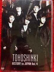 東方神起 HISTORY in JAPAN Vol.4 DVD