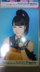 石田亜佑美公式生写真(p^-^)p