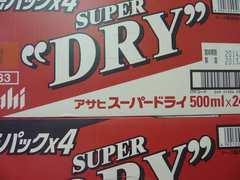 送料無料 スーパードライ 500ml 24缶×2ケース アサヒ