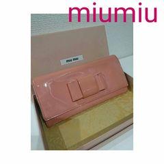 正規 MIUMIU エナメル ピンク パテント レザー リボン 長財布