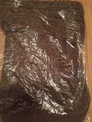 オフタートル 7分丈袖 ざっくりゆったりロングニット ブラウン