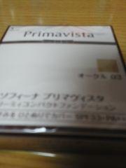 プリマヴイスタクリーミィコンパクトファンデーションオークル03