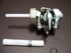 (202)CBX400FCBX550FCBX400F�Uガソリンコック