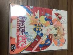 カードキャプターさくら/DVD/11巻