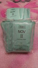 NOVノブ�Uウォッシングクリームサンプル洗顔料低刺激