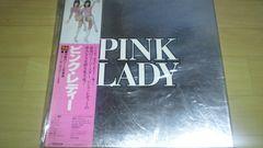 希少LPレコード!ピンクレディー「PINK LADY  銀箱」(1981年発売)