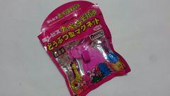 たべっ子どうぶつ フック付どうぶつ型マグネット ウサギ(ピンク)新品