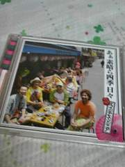 CD+DVDエイジアエンジニア2ndアルバム