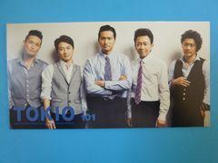 TOKIO 2015  SPRING 101会報