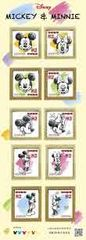 *H29.ミッキーマウス&ミニーマウスグリーティング切手記念切手シール切手\82