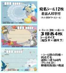 ★D-15★ブルー系*宛名シール…3種12枚♪