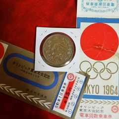 東京オリンピック1000円銀貨★美品以上