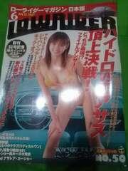 ローライダ—マガジンNo.5