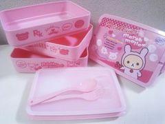 リラックマーケットBIGランチBOX(スプーン&フォーク付)コリラックマ(ピンク)