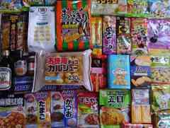 【大好評!!】食品・お菓子の増える福袋 1円スタート