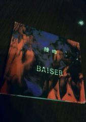 BAISERベーゼ/接吻くちづけ/インディーズ廃盤初回限定