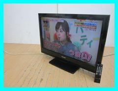 東芝(TOSHIBA)レグザ32V型ハイビジョン液晶テレビ32A1S-2010年製