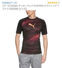 プーマ  Tシャツ サイズS