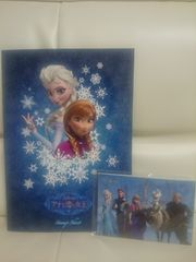 アナと雪の女王 フレーム切手セット新品