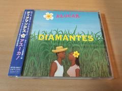 ディアマンテスCD「アスーカ!AZUCAR」DIAMANTES●