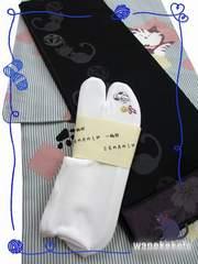 【和の志】洗える着物◇袷Mサイズお買い得3点セット◇虹-101