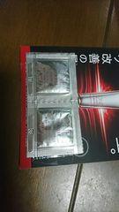 コーセーザリンクレス薬用シワ改善クリーム2点美容液エイジング