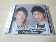タッキー&翼CD「Two you Four you」滝沢秀明 今井翼 2枚組限定盤