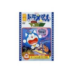■映画ドラえもん のび太とアニマル惑星  DM便164円