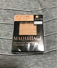 マキアージュ ドラマティックパウダリーUV オークル20