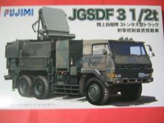フジミ 1/72 陸上自衛隊 3トン半 大型トラック 射撃統制装置搭載車 新品
