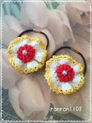 ハンドメイド♪お花とフリルのレース編みヘアゴム2個セット 5