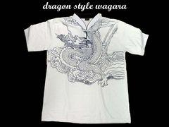 新品 ドラゴン和柄 スタイル ストリート シャツ D15(L) 白