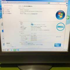 ソニー一体型パソコン本体ホワイト