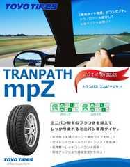 ★215/60R17 緊急入荷★TOYO TRANPATH mpZ 新品タイヤ 4本セット