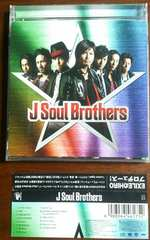 (CD)J Soul Brothers☆同題アルバム[通常盤]★帯付き♪即決アリ