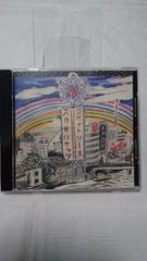 美品CD!! スカ☆ロケッツ / ロケットソース 付属品全てあり