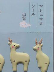 大出雲展 京都国立博物館出雲大社 シール 秘宝 鹿
