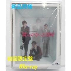 新品同様☆嵐 大野智 鍵のかかった部屋 初回限定盤 Blu-ray