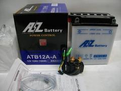 (902)CB250Tホーク新品高始動性能バッテリーセット
