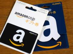 Amazonギフト券28000円分 アマゾンギフト券☆モバペイ各種対応