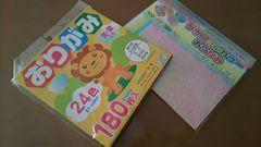 折紙2セット☆24色金銀入&クリスタルカラー