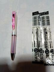 ゼブラ油性ボールペン0.7替芯2個つき