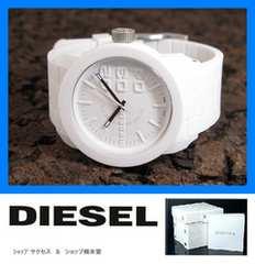 新品 ■ディーゼル DIESEL メンズ 腕時計 DZ1436★即買い